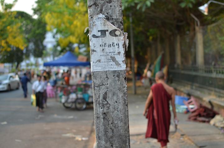 Parc Maha Bandula. Rangoun. Birmanie. Mai 2014.